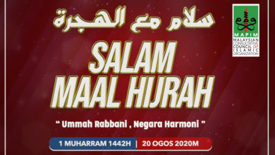 Photo of Salam Maal Hijrah 1442H/2020